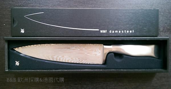 wmf-damas-2
